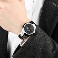 男士手表钨钢防水手表 男士时尚手表男表石英表腕表