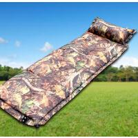 午休睡垫   3D树叶迷彩自动充气垫    午休必备可拼接午休垫 防潮垫