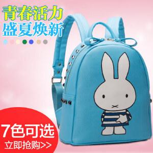 Miffy米菲 2016春夏款铆钉双肩包女 时尚潮流亲子背包可爱小书包