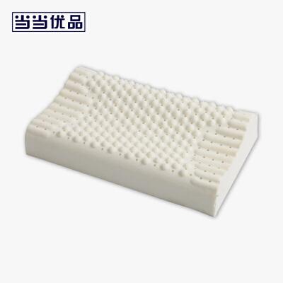 当当优品 进口天然乳胶枕芯 按摩波浪枕头60*40*10/12cm当当自营 适合各种睡姿 按摩颗粒缓解压力 抗菌防螨