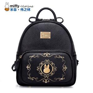 Miffy米菲 2017春夏新款卡通刺绣双肩包 时尚简约旅行背包书包女潮包包