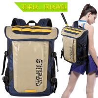 申派羽毛球包 PU防水双肩包男女大容量旅行包网球包 户外运动背包 sp-HB-24