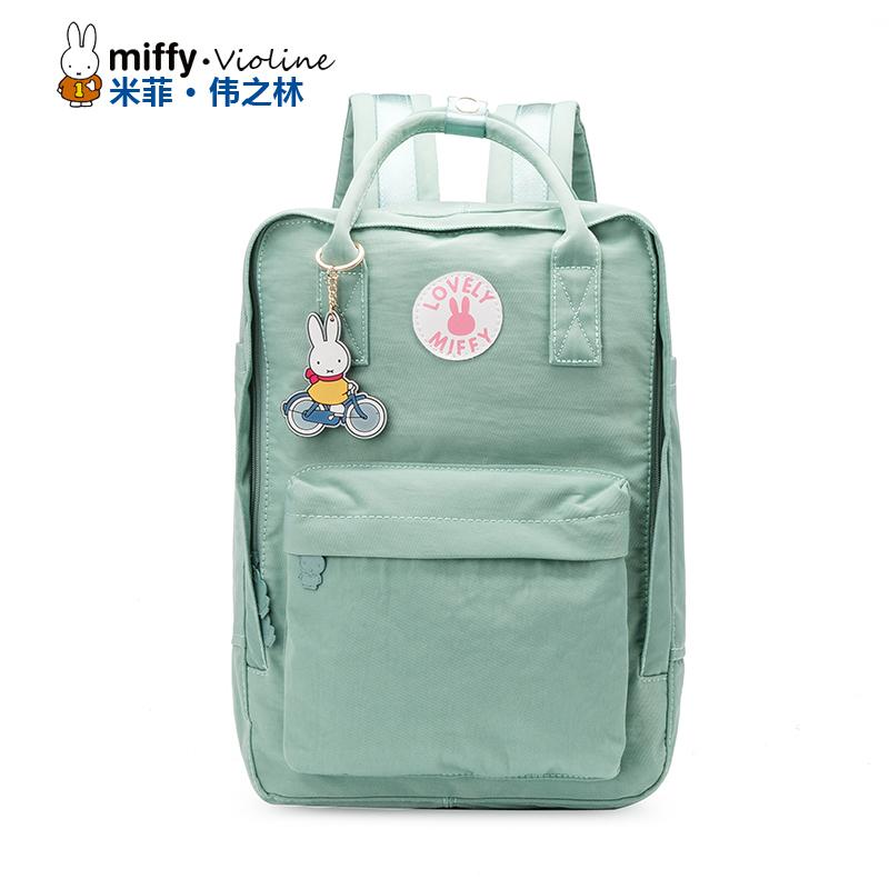 Miffy米菲 学院风帆布双肩包男女 欧美潮情侣款运动户外背包旅行包学生书包