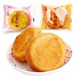 [当当自营]友臣 肉松饼 500g 特惠装