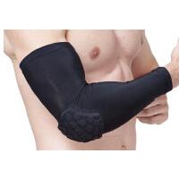 新款韩版休闲时尚防撞防滑护臂篮球运动护具护肘