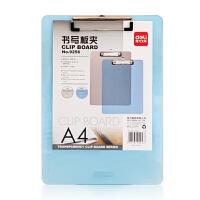 得力文具(deli)9256 板夹 办公书写垫板 文件夹板 A4竖式书写板夹办公用品