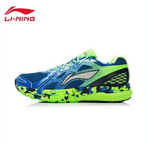 李宁男子烈骏专业智能跑鞋减震耐磨回弹稳定类跑步运动鞋ARHK081
