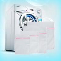 优雅100 细网洗衣袋 旅行收纳袋 保护衣物不受机洗损伤 30*40cm
