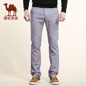骆驼男装 春季新款微弹中腰纯色修身休闲裤 商务休闲薄长裤男