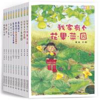 阅读123系列・第1辑(全10册)