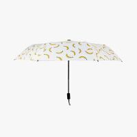 当当优品 三折黑胶防晒遮阳伞  晴雨两用 香蕉伞