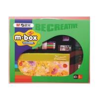 陆捌壹肆 晨光绿盒子 美术涂鸦便携箱儿童颜料盒礼包 学习益智文具HALB0538