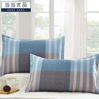 当当优品 纯棉斜纹印花枕罩 48*74 对装 蓝调空间(蓝)