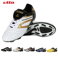 送足球袜 足球鞋etto英途男女通用儿童用成人用专业足球鞋