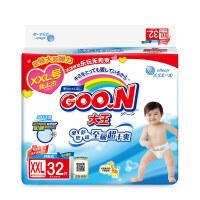 [当当自营]GOO.N 大王 维E系列婴幼儿用纸尿裤 尿不湿 环贴式纸尿裤XXL32片(适合13-25kg)