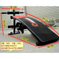 减肥瘦腹器运动器材仰卧板家用健身器材仰卧板 起坐板 仰卧板多功能 腹肌板