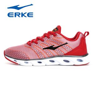 鸿星尔克新款男鞋六核蓄能跑步鞋运动鞋透气男跑鞋
