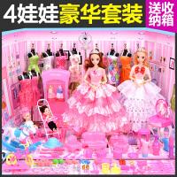 芭比娃娃套装大礼盒洋娃娃梦幻系儿童小女孩过家家甜甜玩具屋