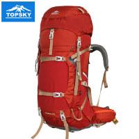 Topsky 户外背包登山包 男女户外大容量双肩背包 旅行包旅行背囊70L