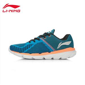 李宁男子Soft记忆泡棉鞋垫轻质跑步鞋运动鞋ARBL011