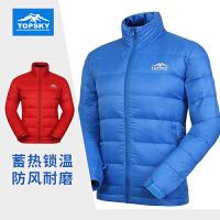 Topsky/远行客户外轻薄羽绒服男修身短款冬新款 保暖超轻羽绒外套
