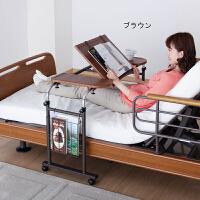 家逸 跨床电脑桌可伸缩 可移动简约笔记本电脑桌带杂志架床用电脑桌