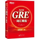 新东方 GRE词汇精选