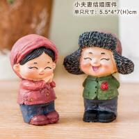 东北小夫妻创意装饰品摆件 家居工艺品树脂摆设结婚房布置礼物品