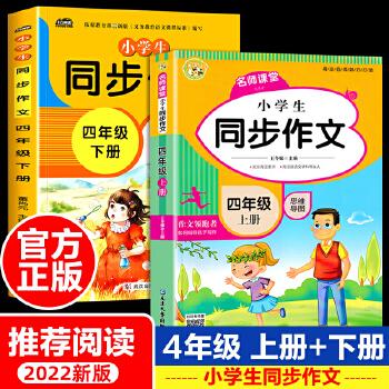 幼儿英语分级绘本提升级