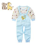 童泰婴儿内衣套装宝宝纯棉内衣背带裤两件套春秋衣服儿童外出套装J30766
