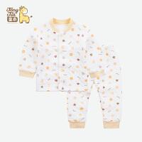 童泰婴儿秋装套装 婴幼儿衣服纯棉加厚儿童保暖内衣套装居家内衣