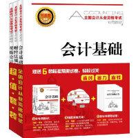 2014全国会计从业资格考试套装三合一(3专用教材+3题库版光盘+6标准预测试卷,由中国人民大学等名校名师审校)会计从业资格考试教材2014。2015年新版已经上市。