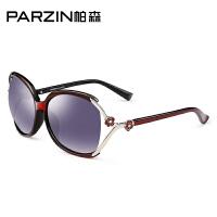 帕森新款TR90大框太阳镜 时尚优雅女士偏光镜 司机驾驶墨镜9803A