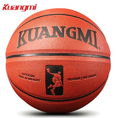 狂迷篮球吸湿耐磨防滑室外室内通用lanqiu比赛用七号7号l篮球