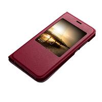 坚达 手机壳 保护套 翻盖皮套 商务风外壳   适用于华为麦芒4手机壳 D199手机套华为RIO-AL00/D199/cl00/g7plus保护套
