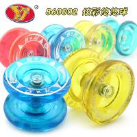永骏炫指舞 悠悠球顶指球溜溜球玩具86002颜色*
