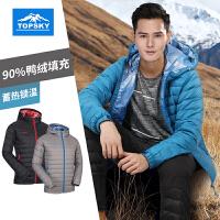 Topsky/远行客超轻保暖发热羽绒服登山滑雪徒步户外休闲羽绒外套
