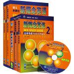 新概念英语2高效学习组合(共4册)(含MP3光盘)(专供当当)