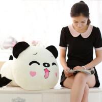 趴趴熊猫公仔毛绒玩具 大号布娃娃生日礼物送女生抱抱熊抱枕玩偶