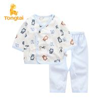 童泰薄款新生儿内衣裤子男女宝宝开裆内衣婴幼儿和服内衣套装