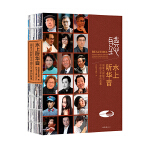 水上听华音:国家大剧院与中国艺术家的故事
