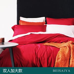 贝赛亚 高端60支贡缎长绒棉床品 双人加大纯色床上用品四件套 玛瑙红