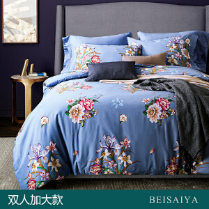 贝赛亚 高端60支贡缎长绒棉床品 双人加大印花床上用品四件套 卡亚
