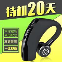 【礼品卡】蓝牙耳机 通用 运动 跑步 商务 迷你型蓝牙耳机4.0 苹果 小米 华为 魅族 HTC 三星 手机蓝牙耳机 耳塞式 5s iphone6蓝牙耳机 ipad平板蓝牙耳机 双耳 隐形 头戴式 车载 一拖二 语音来电 立体声蓝牙耳机