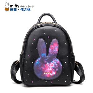 Miffy米菲 2016新款时尚双肩包女 韩版时尚钉珠卡通萌兔学院风书包休闲女包旅行背包