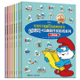 全球孩子都爱玩的经典游戏书 蓝精灵4Q潜能开发贴纸系列