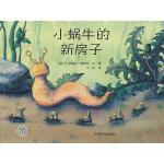 梦幻图画书・第二辑(全15册)
