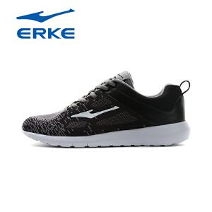 鸿星尔克男鞋跑步鞋新款男士运动鞋子跑鞋防滑慢跑鞋