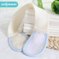 佳韵宝 尿布带尿布扣纸尿布固定带婴儿尿布扣可调节新生儿纯棉绑带