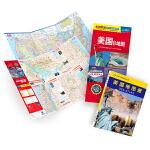 """美国旅游地图 美国地图册(撕不烂中英文双语地图,搭配资料翔实的国家地图册,带你一起追寻我们心中的""""美国梦""""。)"""